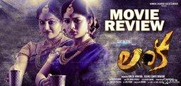 lanka-movie-review-ratings-raashi-details