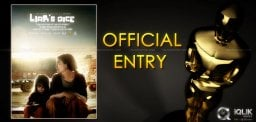liars-dice-is-the-official-indian-entry-to-oscars-