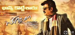 lawyers-to-watch-rajinikanth-lingaa-movie-first