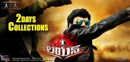 balakrishna-lion-movie-second-day-collections