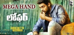 mega-heroes-to-avoid-loafer-audio-release