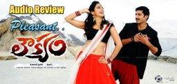 telugu-movie-loukyam-audio-review