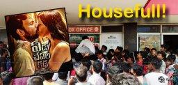 yedu-chepala-katha-housefull-openings