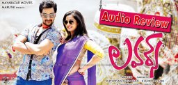 sumanth-nanditha-lovers-movie-audio-review