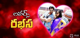 telugu-movie-lovers-competing-with-rabhasa