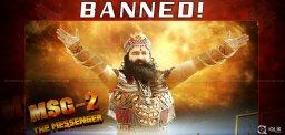 msg2-movie-banned-in-madhya-pradesh-state