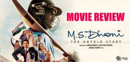 msdhoni-theuntoldstory-movie-review-ratings