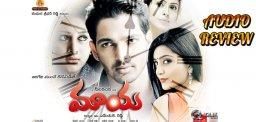 neelakanta-maaya-movie-audio-review