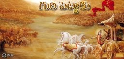 discussion-over-films-coming-on-mahabharat