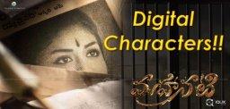 ntr-and-anr-in-biopic-mahanati-digital-roles