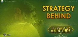mahanati-biopic-strategy-more-details-