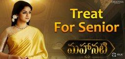 mahanati-movie-treat-to-senior-citizens