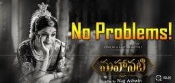 Mahanati-Will-Have-No-Problem-Full-Details-