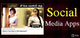 mahanati-movie-craze-in-social-apps