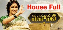 mahanati-movie-third-week-response
