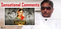 kasu-krishna-reddy-comments-on-savitri