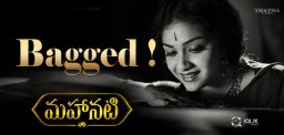 mahanati-national-film-award-winner