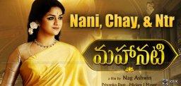 mahanati-audio-event-chaitanya-ntr-nani