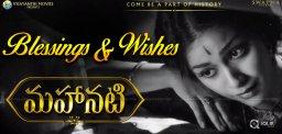 mahanati-movie-gets-best-wishes-details-