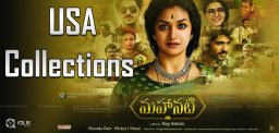 mahanati-movie-collections-in-usa-details-