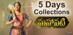 mahanati-movie-collections-in-five-days