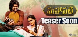 mahanati-official-teaser-date-out-