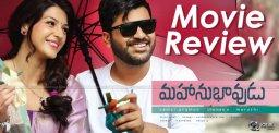 mahanubhavudu-review-ratings-sharwanand