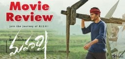 mahesh-babu-s-maharshi-review-and-rating