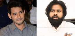 pawan-kalyan-may-watch-maharshi-movie