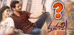 confusing-collections-for-maharshi-movie