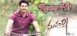 maharshi-movie-racing-towards-70-crore