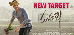 mahesh-s-maharshi-new-target-for-records