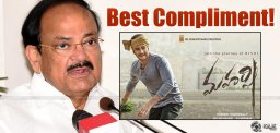 vice-president-complimented-maharshi