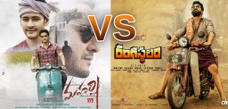 maharshi-vs-rangasthalam-in-terms-of-records