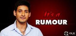 mahesh-babu-koratala-siva-movie-first-look-rumor