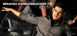 mahesh-babu-brand-ambassador-of-hyderabad