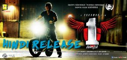 mahesh-1-nenokkadine-hindi-version-release