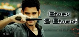 mahesh-babu-upcoming-movies-exclusive-news