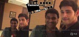 mahesh-babu-selfie-with-devi-sri-prasad-details