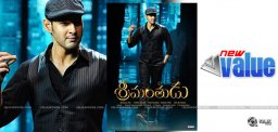 mahesh-babu-concerns-over-srimanthudu-news