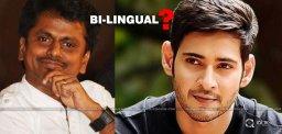 mahesh-babu-new-film-with-murugadoss-news