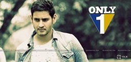 mahesh-babu-twitter-account