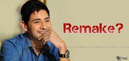mahesh-babu-remaking-a-tamil-film