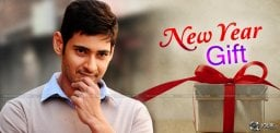 mahesh-to-release-brahmotsavam-first-look