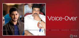mahesh-voice-over-for-sri-sri-movie