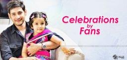 mahesh-daughter-sithara-birthday-celebrations