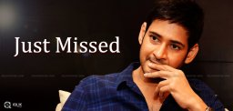 mahesh-babu-missed-yamaleela-movie-details
