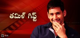 mahesh-to-dub-in-tamil-for-murugadoss-film