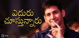 mahesh-babu-to-attend-lie-pre-release-event