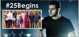 mahesh-babu-vamshi-padipally-movie-launch